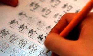 becas-para-estudio-chino-mandarín-en-taiwan-2