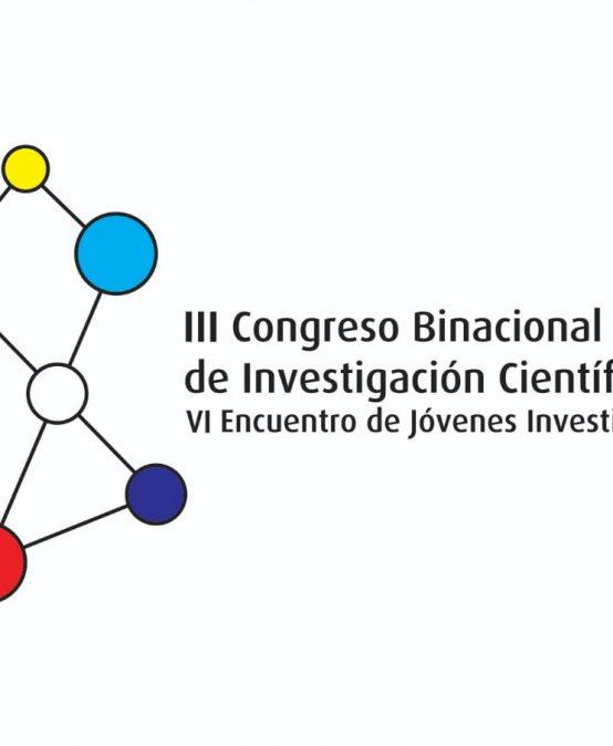 Inscripciones abiertas para el III Congreso Binacional de Investigación Científica