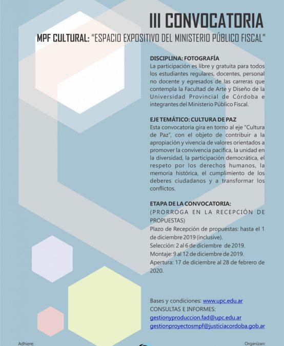 Prórroga para presentar tu propuesta en el espacio expositivo del Ministerio Público Fiscal